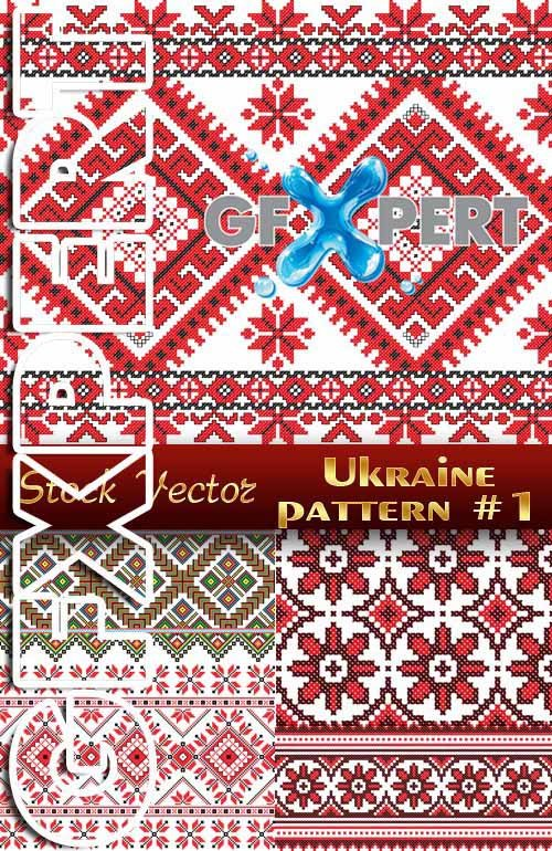 Ukrainian embroidery. Patterns #1 - Stock Vector