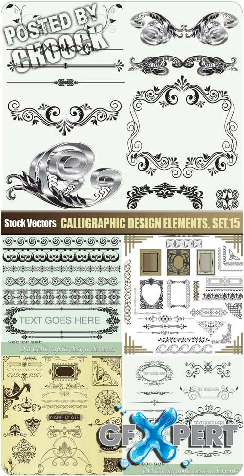 Calligraphic design elements. Set.15 - Stock Vector