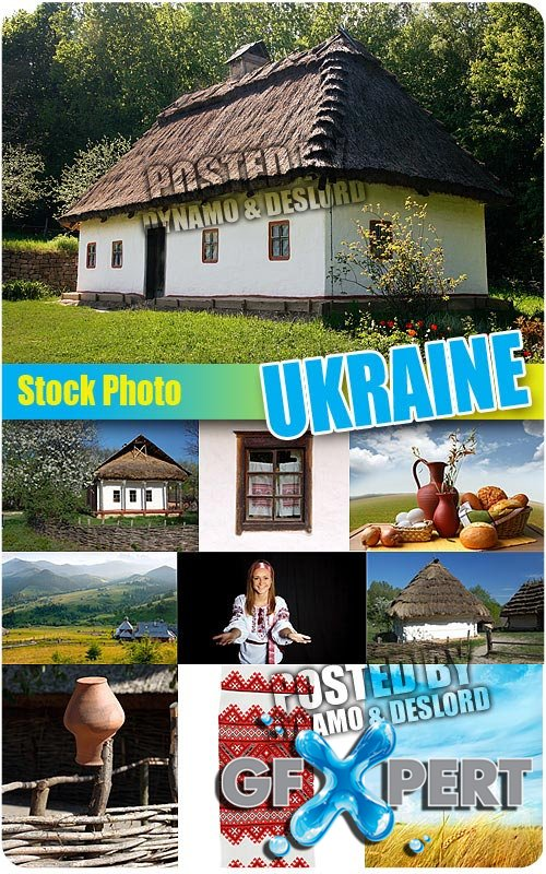 Ukraine - UHQ Stock Photo