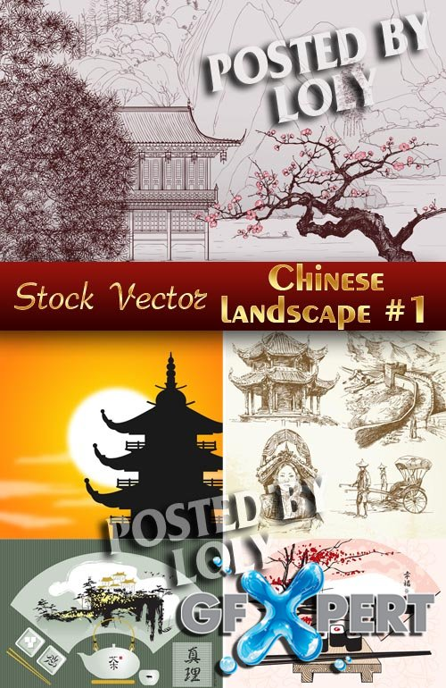 Chinese landscape #1 - Stock Vector