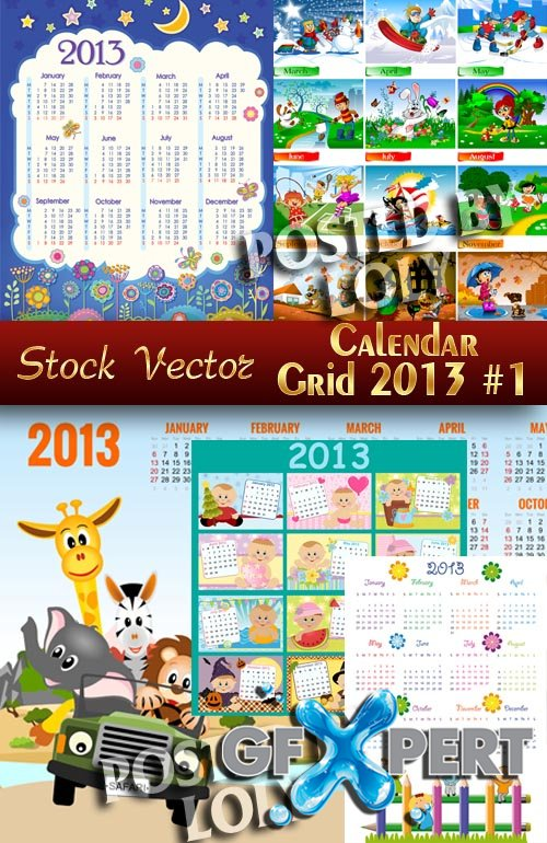 Calendar grid 2013 #1 - Stock Vector