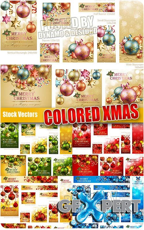 Colored Christmas - Stock Vectors