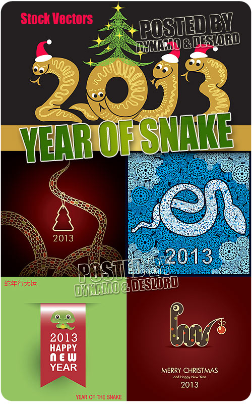 Year of Snake - Stock Vectors