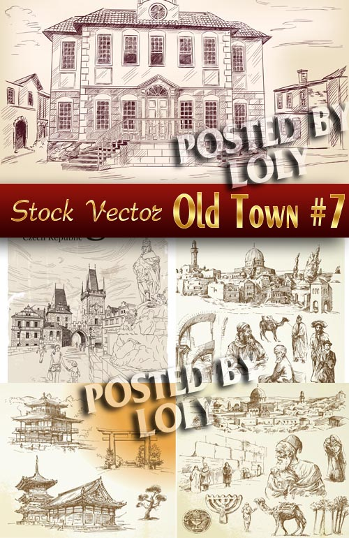 Old Town #7 - Stock Vector
