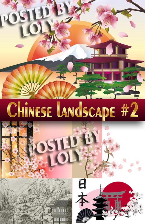 Chinese landscape #2 - Stock Vector