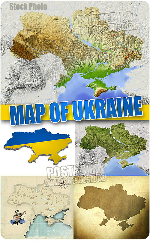 Map of Ukraine - UHQ Stock Photo