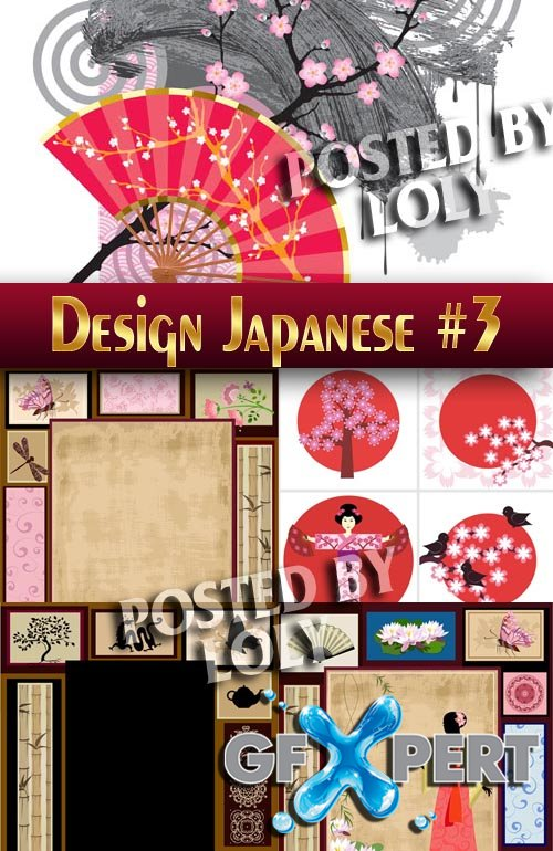 Japanese Design #3 - Stock Vector