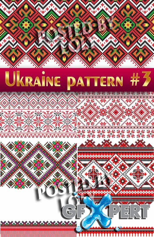 Ukrainian embroidery. Patterns #3 - Stock Vector
