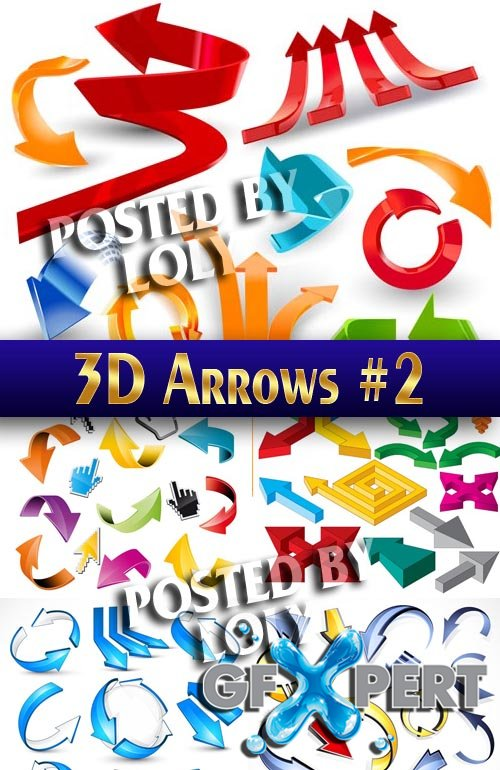 3D arrows #2 - Stock Vector