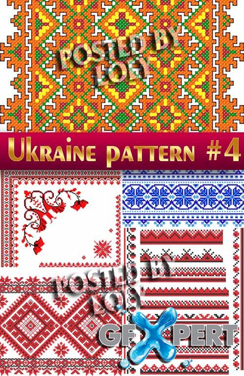 Ukrainian embroidery. Patterns #4 - Stock Vector