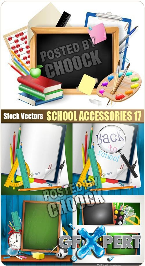 School accessories 17 - Stock Vector