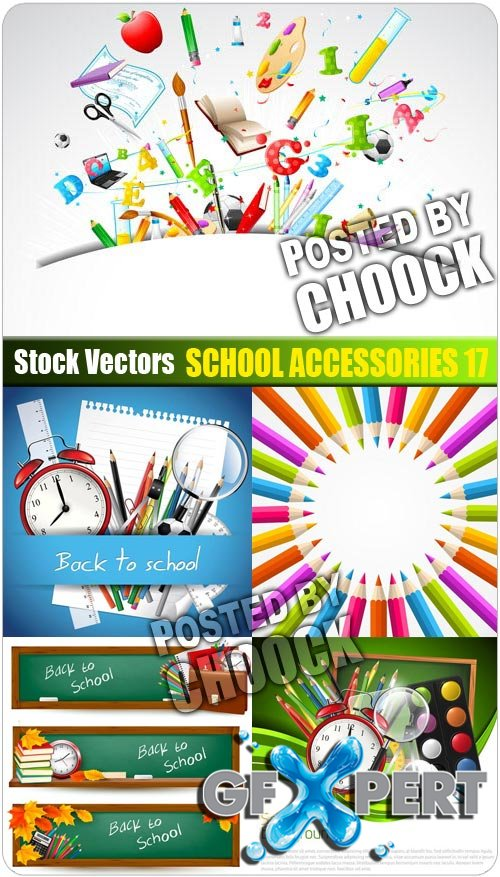 School accessories. Set.17 - Stock Vector