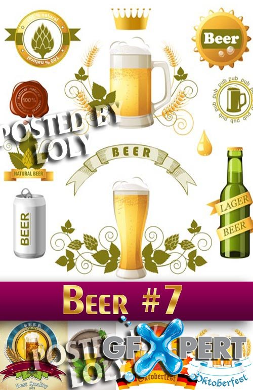 Beer #7 - Stock Vector