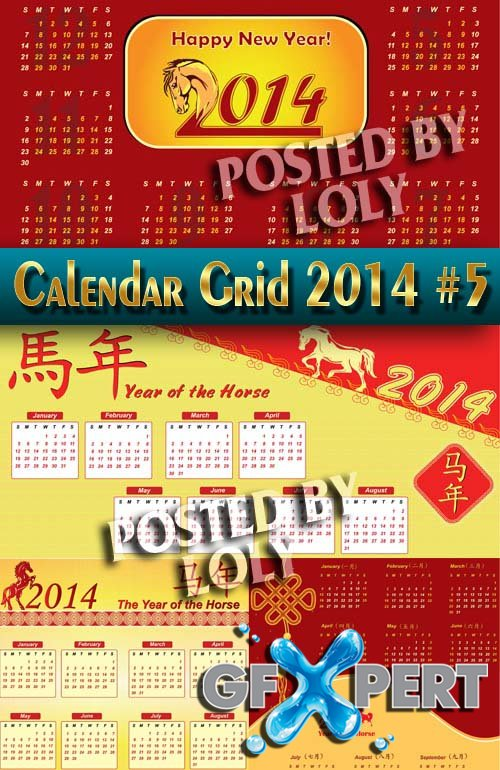 Calendar grid 2014 #5 - Stock Vector