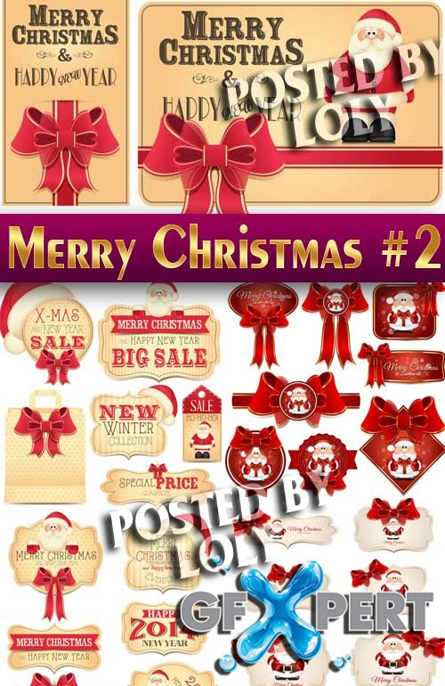 Merry Christmas Designs 2014 #2 - Stock Vector