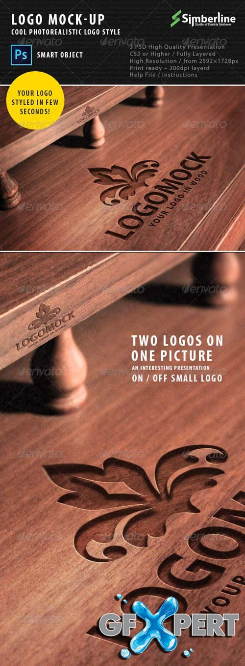 GraphicRiver - Photorealistic Logo Mock-Up