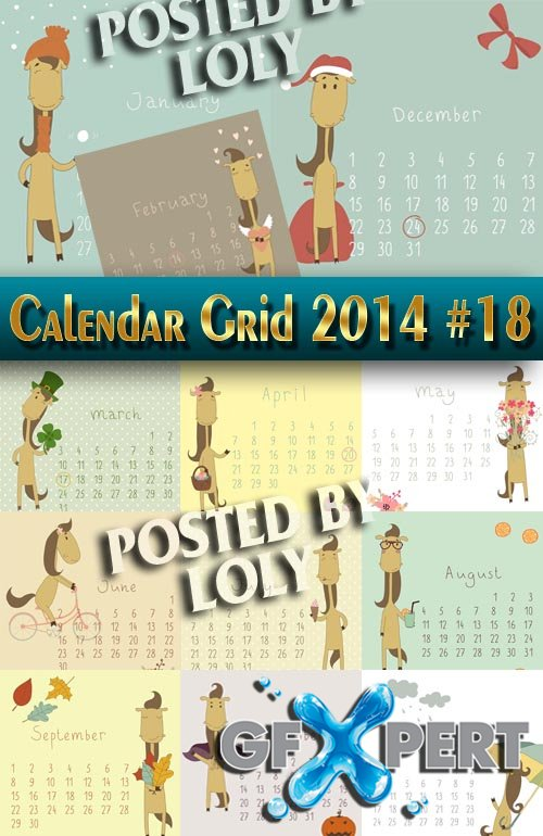 Calendar grid 2014 #18 - Stock Vector