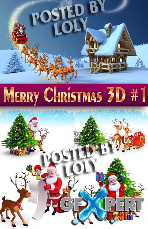 Merry Christmas Designs 2014. 3D #1 - Stock Photo