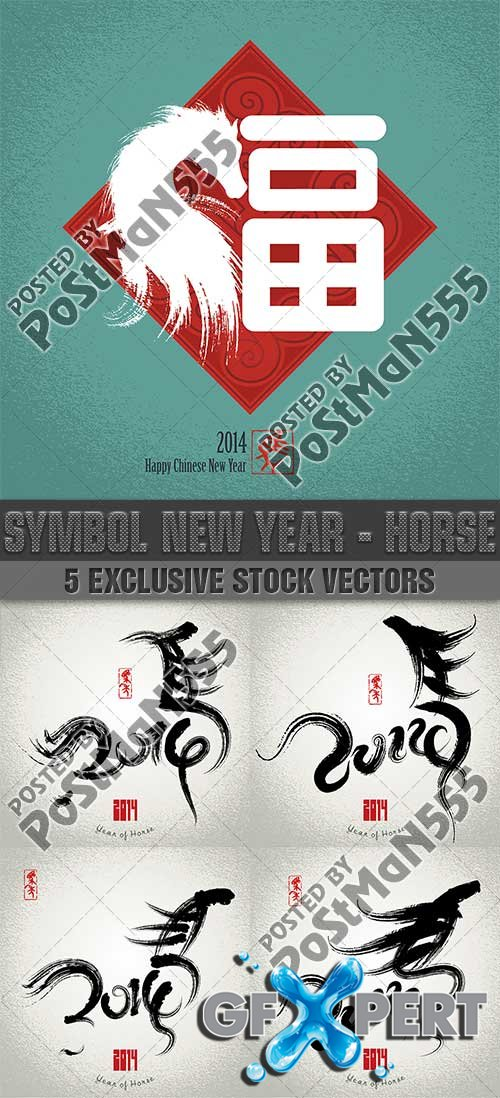 Symbol New Year - Horse in Chinese style - VectorImages