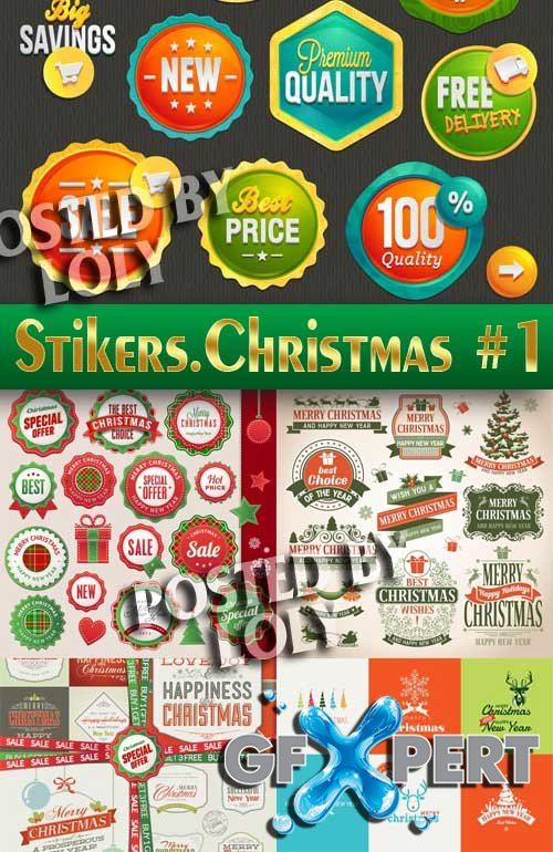 Christmas sticker 2014 #1 - Stock Vector