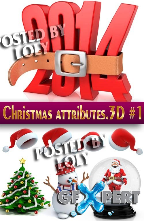 Christmas attributes 3D #1 - Stock Vector