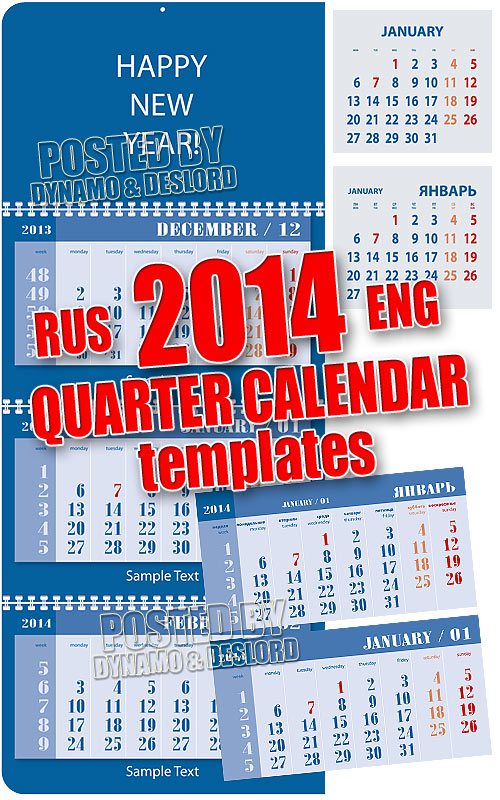 2014 Quarter Calendar - Stock Vectors