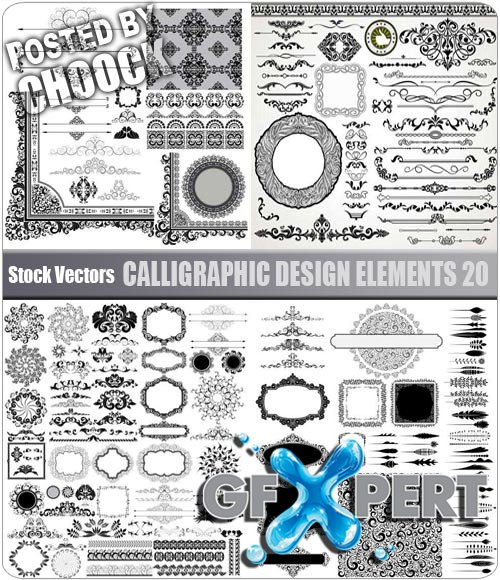 Calligraphic design elements 20 - Stock Vector