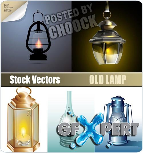 Old lamp - Stock Vector
