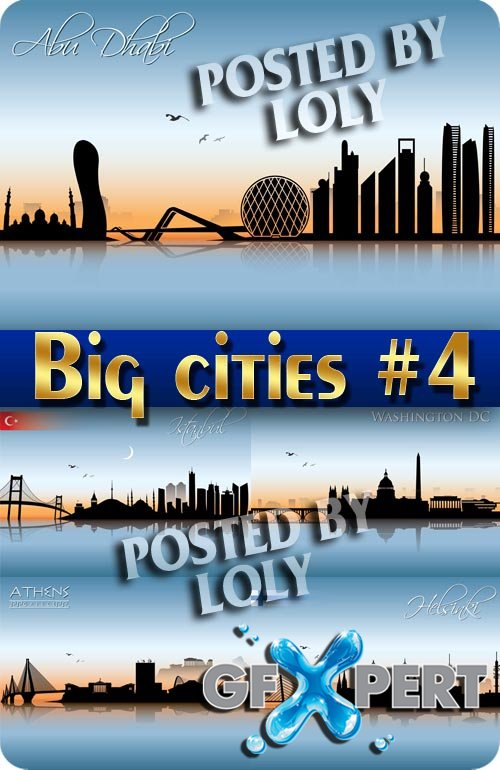 Big cities #4 - Stock Vector