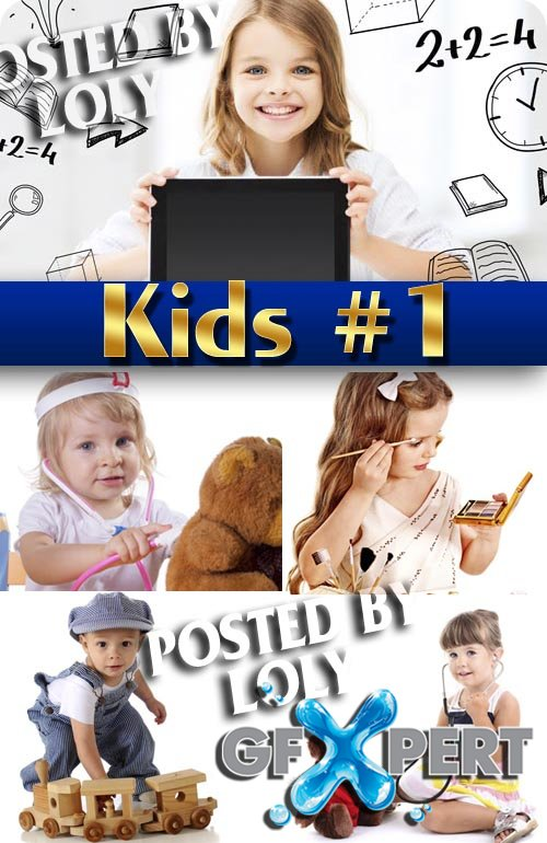 Children with toys #1 - Stock Photo