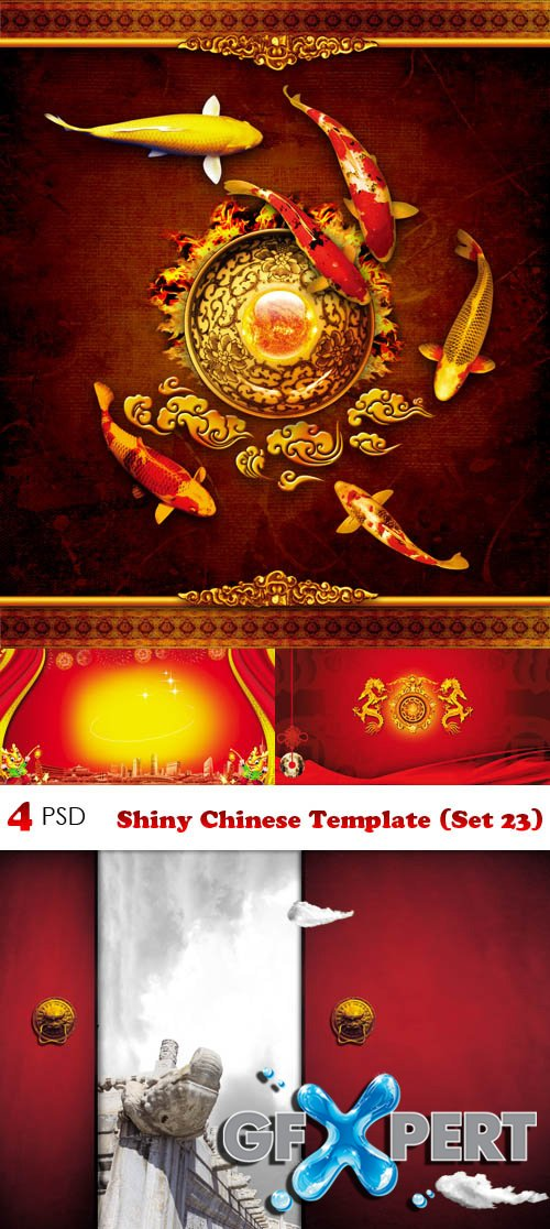 PSD - Shiny Chinese Template (Set 23)