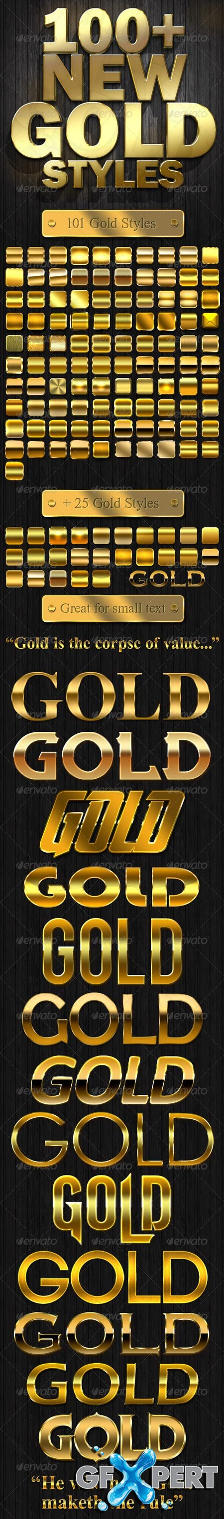 GraphicRiver 100+ New Gold Styles 5337340