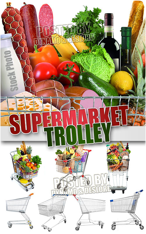 Supermarket trolley - UHQ Stock Photo