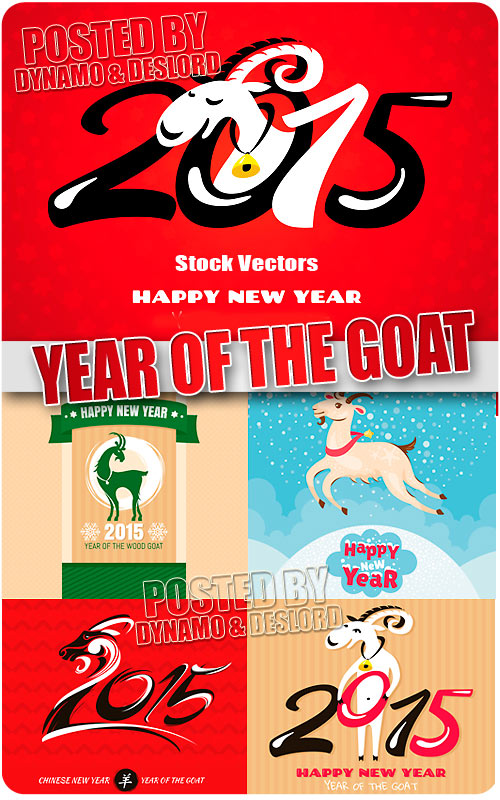 2015 - Year of the Goat - Stock Vectors