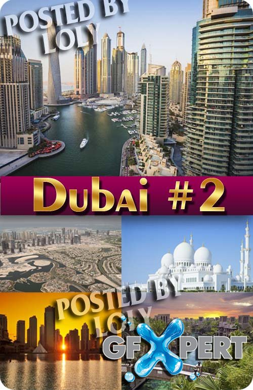 Dubai #2 - Stock Photo