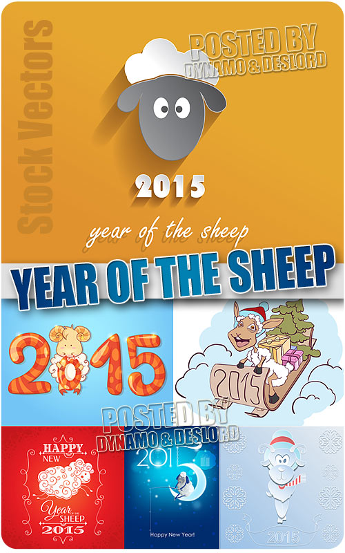 2015 Year of the Sheep 2 - Stock Vectors