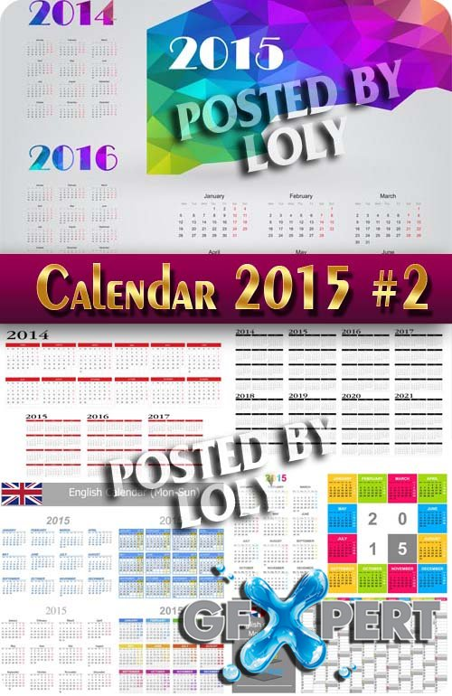 Calendar grid 2015-2021 #2 - Stock Vector