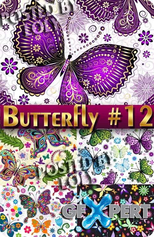 Beautiful butterfly #12 - Stock Vector