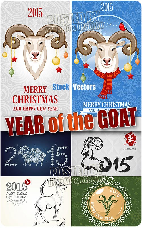 2015 Christmas Goat - Stock Vectors