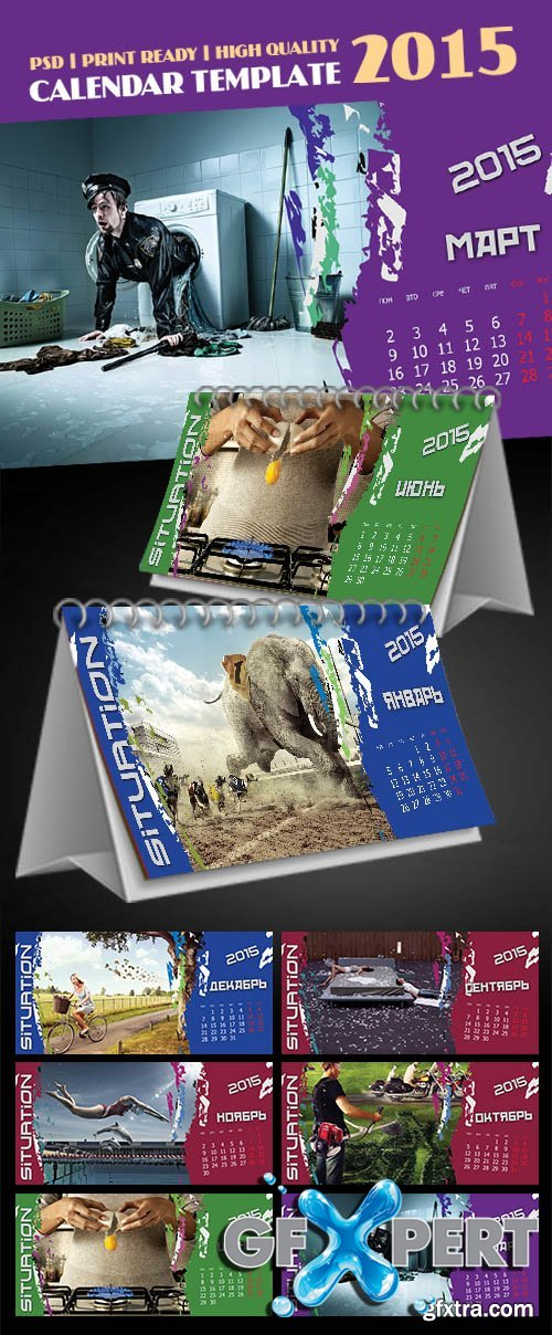 PSD - Calendar Template - Situation - 2015
