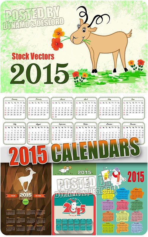 2015 Sheep calendars 4 - Stock Vectors