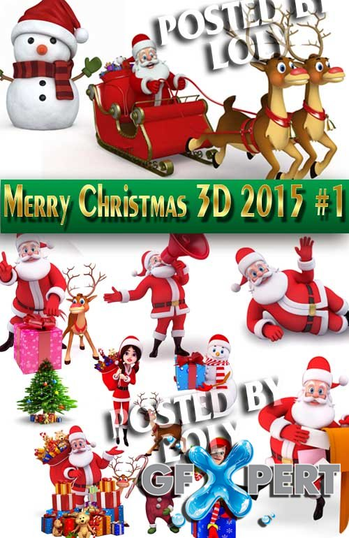 Merry Christmas Designs 2015. 3D #1 - Stock Photo