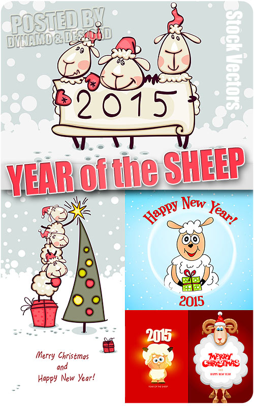 2015 Year of Sheep 5 - Stock Vectors