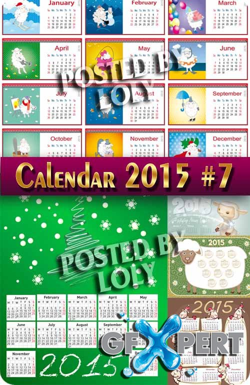 Calendar grid 2015 #7 - Stock Vector