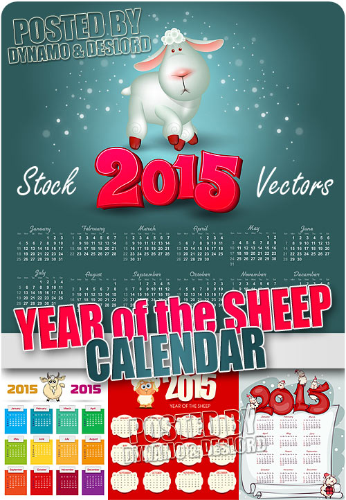 2015 Sheep calendar 3 - Stock Vectors