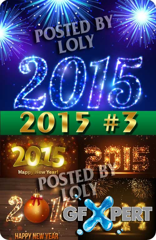 2015 New Year #3 - Stock Vector