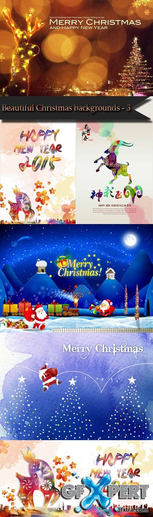 Beautiful Christmas backgrounds - 3