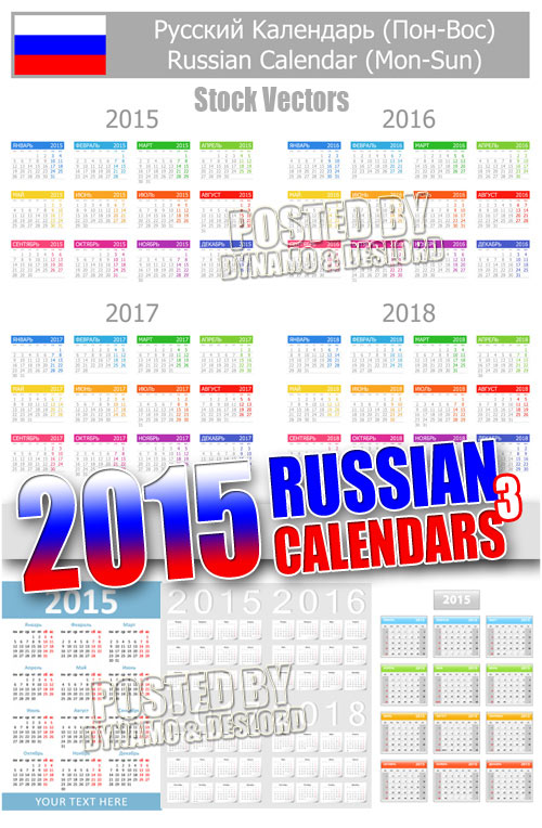 2015 Russian calendar 3 - Stock Vectors
