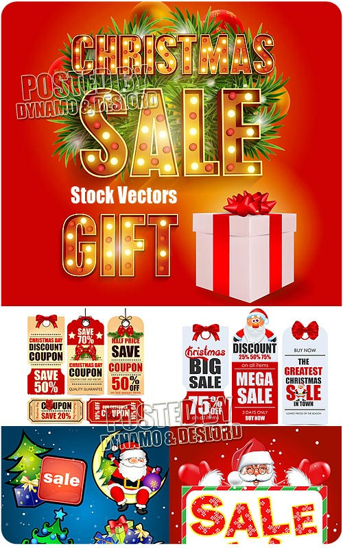 Xmas Sale - Stock Vectors