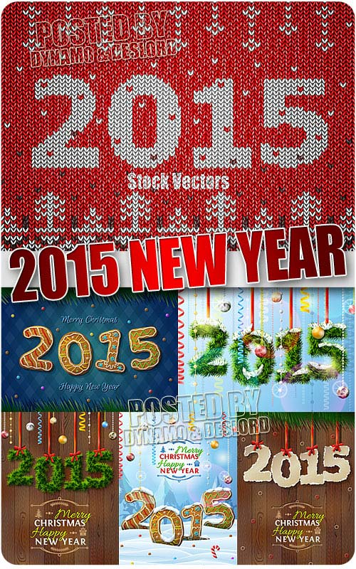 2015 New Year 5 - Stock Vectors